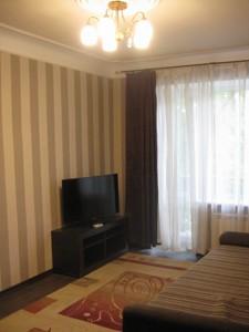 Квартира Лаврська, 8, Київ, H-45718 - Фото 3