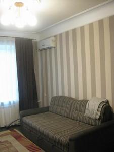 Квартира Лаврська, 8, Київ, H-45718 - Фото 4