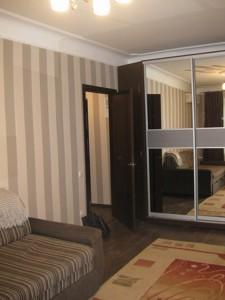 Квартира Лаврська, 8, Київ, H-45718 - Фото 5
