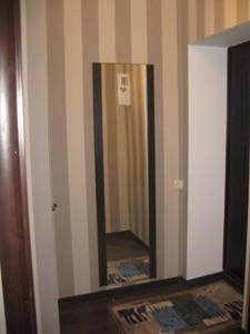 Квартира Лаврська, 8, Київ, H-45718 - Фото 14
