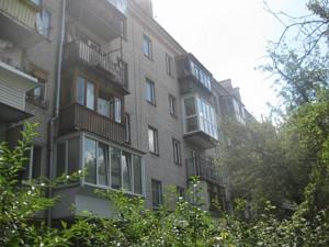 Квартира Лаврська, 8, Київ, H-45718 - Фото 15