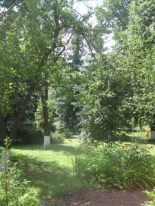 Квартира Лаврська, 8, Київ, H-45718 - Фото 19