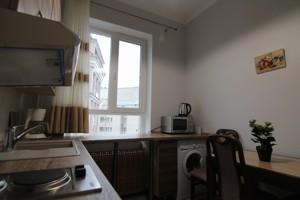Квартира Софіївська, 1, Київ, Z-603825 - Фото 10