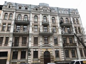 Квартира Борисоглібська, 16а, Київ, Z-598701 - Фото1