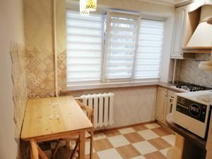 Квартира Гречко Маршала, 8г, Киев, R-30380 - Фото 6