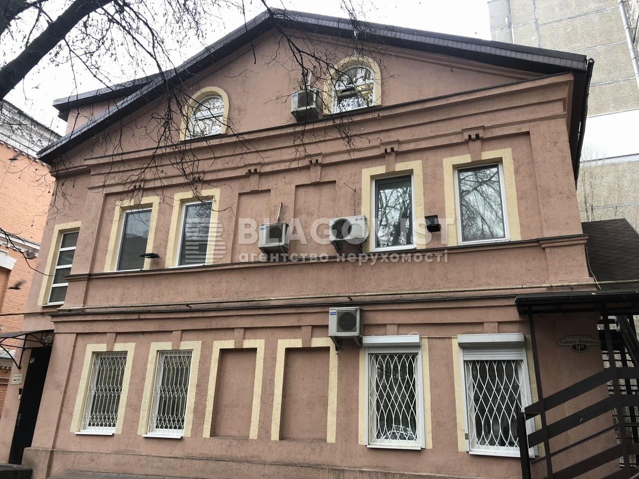 Нежитлове приміщення, H-50302, Панаса Мирного, Київ - Фото 1