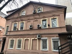 Отдельно стоящее здание, Панаса Мирного, Киев, Z-591826 - Фото