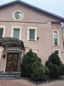 Окремо розташована будівля, Панаса Мирного, Київ, Z-591826 - Фото 11
