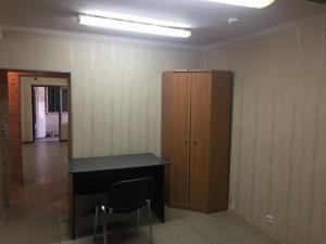 Нежилое помещение, Щусева, Киев, R-30385 - Фото 4