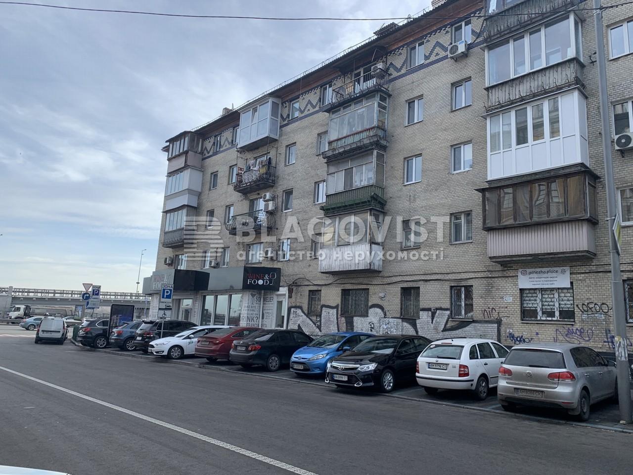 Квартира G-24599, Набережно-Крещатицкая, 3а, Киев - Фото 3