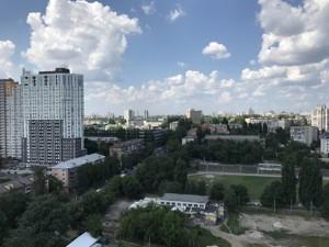 Квартира Черновола Вячеслава, 20, Киев, R-30393 - Фото 8