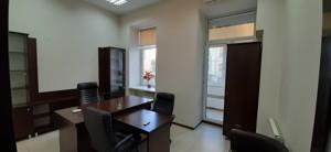 Office, Shota Rustaveli, Kyiv, A-108324 - Photo 9