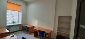 Office, Shota Rustaveli, Kyiv, A-108324 - Photo 8
