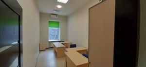 Office, Shota Rustaveli, Kyiv, A-108324 - Photo 7