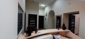 Office, Shota Rustaveli, Kyiv, A-108324 - Photo 5