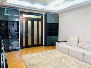 Квартира Панаса Мирного, 17, Київ, F-42602 - Фото3