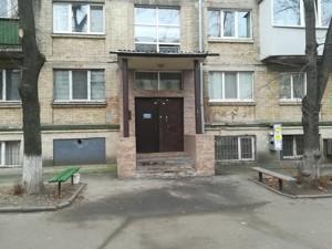 Офис, Выборгская, Киев, Z-1869405 - Фото 11