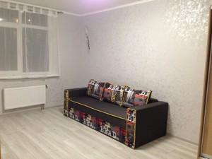 Квартира Каблукова, 23, Киев, R-30404 - Фото2