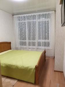 Квартира Ракетна, 24, Київ, Z-601932 - Фото3