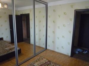 Квартира Тимошенко Маршала, 2г, Киев, Z-1511839 - Фото 5