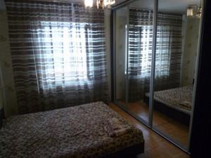 Квартира Тимошенка Маршала, 2г, Київ, Z-1511839 - Фото 4