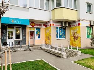 Нежитлове приміщення, Драгоманова, Київ, A-110815 - Фото 4