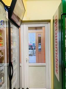 Нежитлове приміщення, Драгоманова, Київ, A-110815 - Фото 12