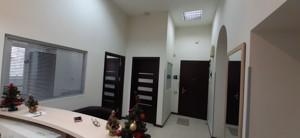 Office, Shota Rustaveli, Kyiv, A-108324 - Photo 4