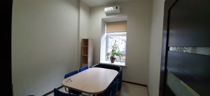 Office, Shota Rustaveli, Kyiv, A-108324 - Photo 10