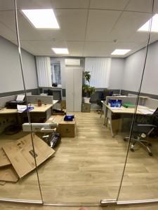 Офис, Леси Украинки бульв., Киев, H-45539 - Фото 11