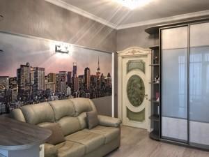 Квартира Мельникова, 18б, Київ, F-42604 - Фото3