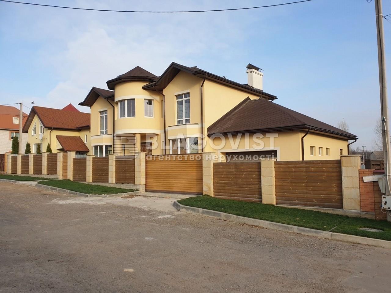 Дом F-41864, Софиевская, Хотов - Фото 1
