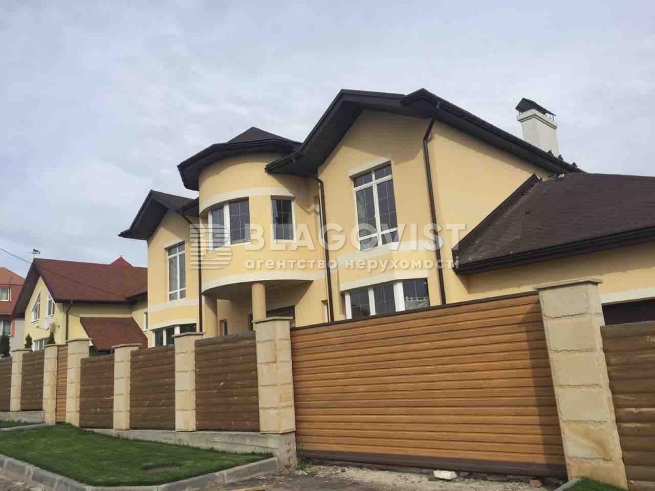 Дом F-41864, Софиевская, Хотов - Фото 6