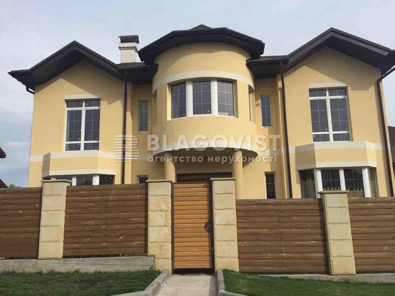 Дом F-41864, Софиевская, Хотов - Фото 2
