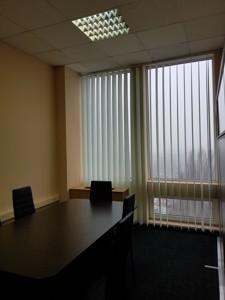 Office, Lypkivskoho Vasylia (Urytskoho), Kyiv, R-30438 - Photo 3