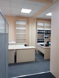 Office, Lypkivskoho Vasylia (Urytskoho), Kyiv, R-30438 - Photo 5