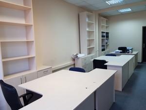 Office, Lypkivskoho Vasylia (Urytskoho), Kyiv, R-30438 - Photo 4