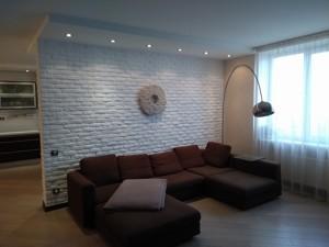 Apartment Amosova Mykoly, 4, Kyiv, R-30449 - Photo2