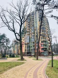 Квартира Петрицького А., 19, Київ, A-110819 - Фото