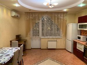 Квартира Дніпровська наб., 19а, Київ, Z-297391 - Фото 6