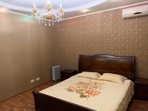 Квартира Дніпровська наб., 19а, Київ, Z-297391 - Фото 4