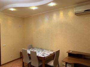 Квартира Дніпровська наб., 19а, Київ, Z-297391 - Фото 8