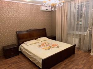 Квартира Дніпровська наб., 19а, Київ, Z-297391 - Фото 5