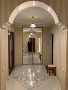Квартира Дніпровська наб., 19а, Київ, Z-297391 - Фото 13