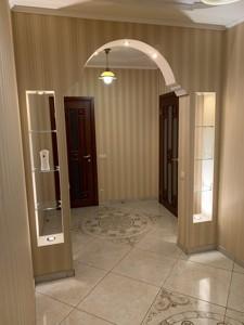 Квартира Дніпровська наб., 19а, Київ, Z-297391 - Фото 14