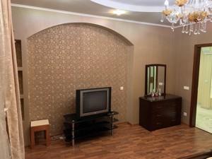 Квартира Дніпровська наб., 19а, Київ, Z-297391 - Фото3