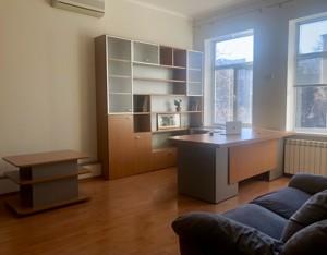 Квартира Бойчука Михайла (Кіквідзе), 3, Київ, Z-590890 - Фото 8