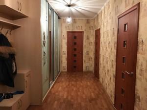 Квартира Днепровская наб., 23, Киев, R-30462 - Фото 7