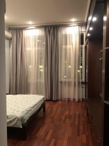 Квартира Сагайдачного Петра, 8, Киев, R-30468 - Фото 9