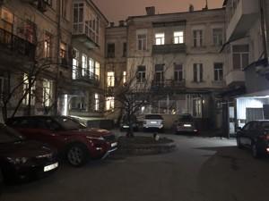 Квартира Сагайдачного Петра, 8, Киев, R-30468 - Фото 16
